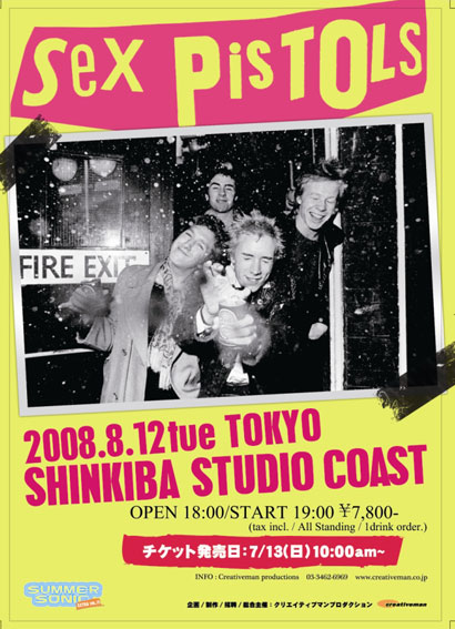 Tokyo, Studio Coast, Japan: Tuesday, August 12th