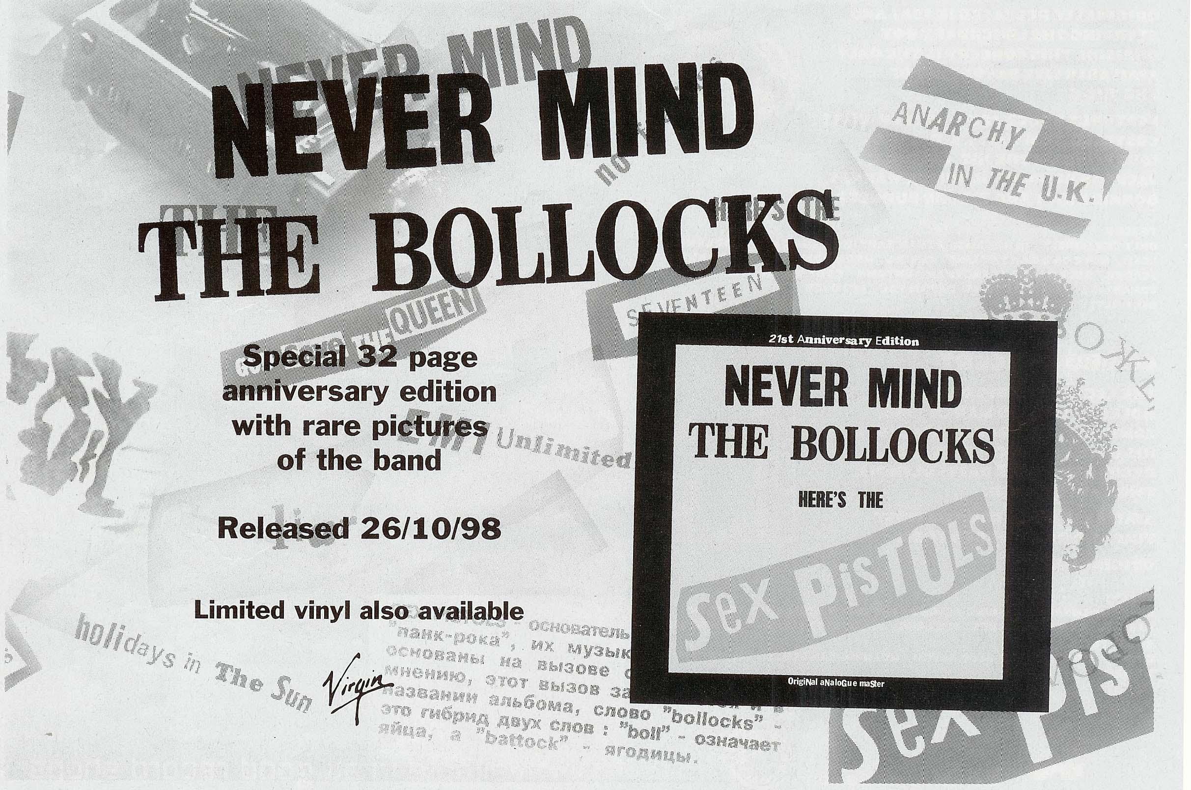 NMTB -  21st Anniversary Press Ad