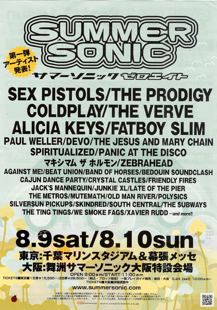 Summer Sonic Tokyo, Mountain Stage, Japan September 9th 2008 - Flyer