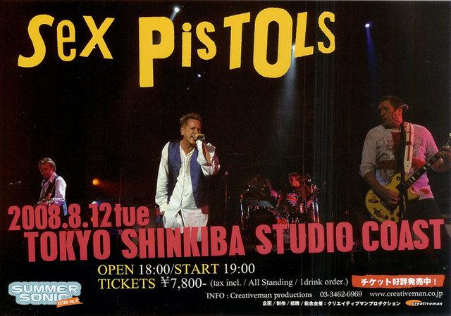 Studio Coast, Tokyo, Japan August 12th 2008 - flyer