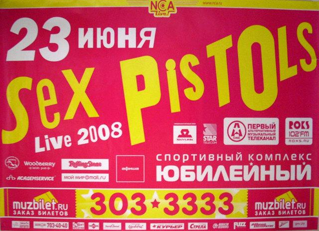 23.6.08 Jubeleyny Arena, Saint Petersburg, Russia - Poster