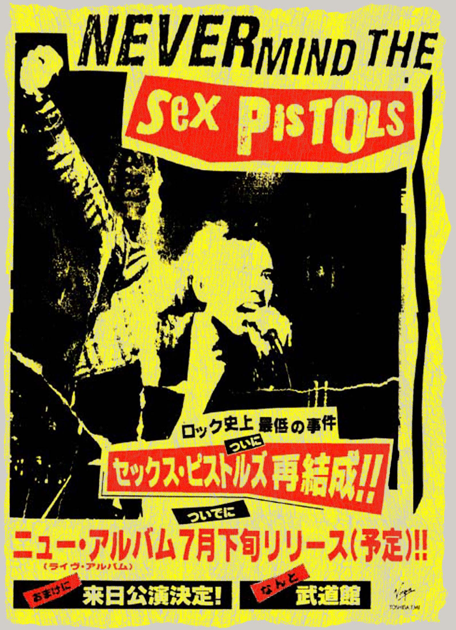 Filthy Lucre Japanese Tour - Press Ad 1996